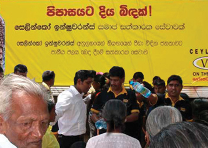 Ceylinco Insurance – General Distributes Much Needed Water To Drought Stricken Polonnaruwa